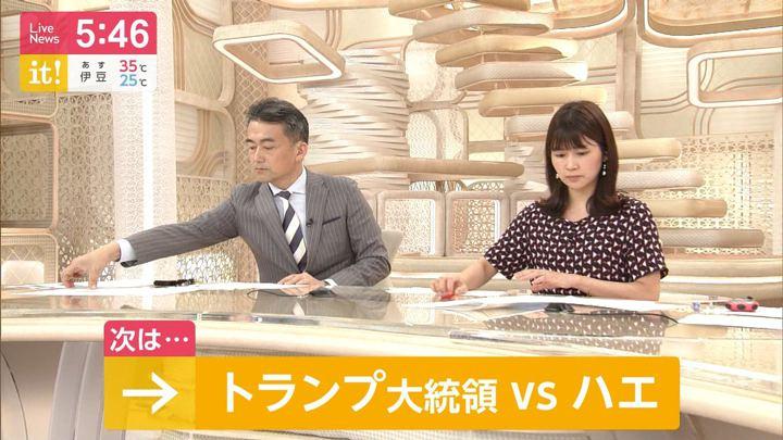 2019年08月03日竹内友佳の画像07枚目