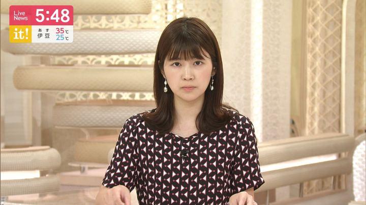 2019年08月03日竹内友佳の画像08枚目