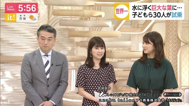 2019年08月03日竹内友佳の画像12枚目