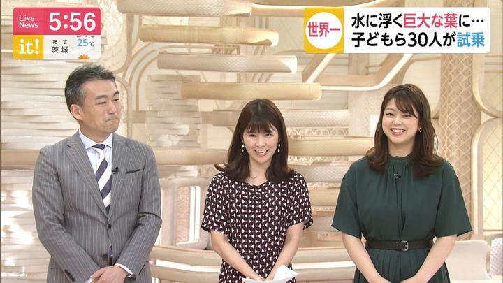 2019年08月03日竹内友佳の画像13枚目