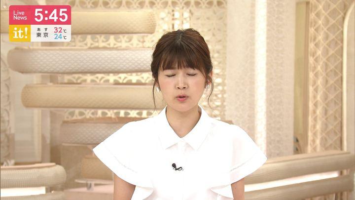 2019年08月04日竹内友佳の画像05枚目