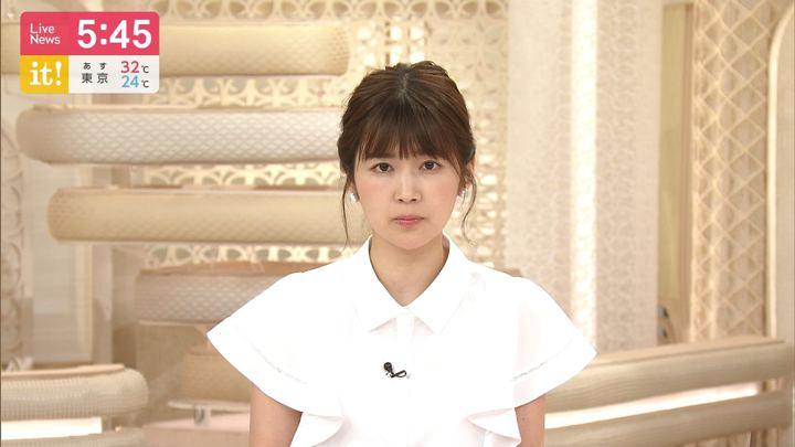2019年08月04日竹内友佳の画像06枚目