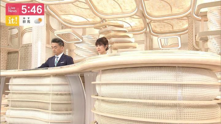 2019年08月04日竹内友佳の画像07枚目