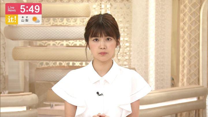 2019年08月04日竹内友佳の画像09枚目