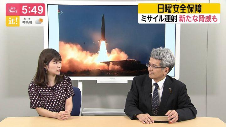 2019年08月04日竹内友佳の画像12枚目