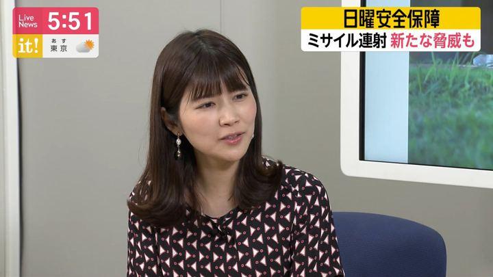 2019年08月04日竹内友佳の画像14枚目