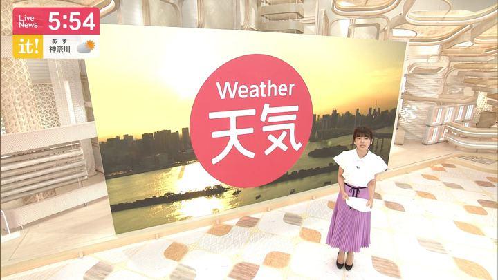 2019年08月04日竹内友佳の画像15枚目