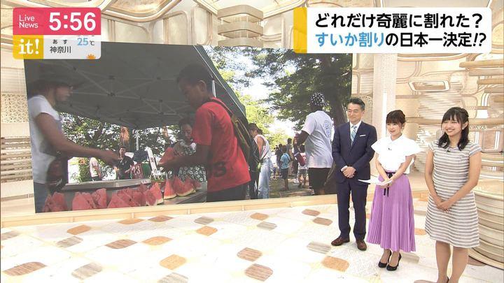 2019年08月04日竹内友佳の画像17枚目