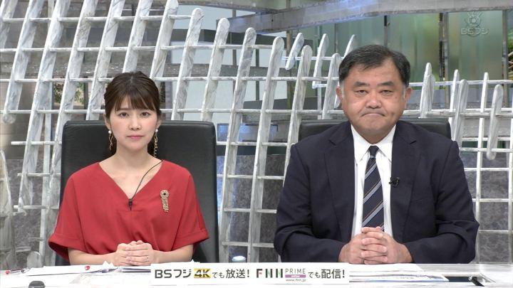 2019年08月05日竹内友佳の画像01枚目