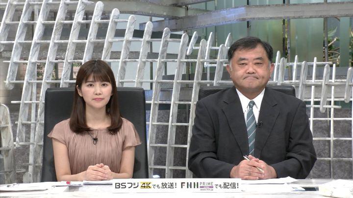 2019年08月07日竹内友佳の画像01枚目