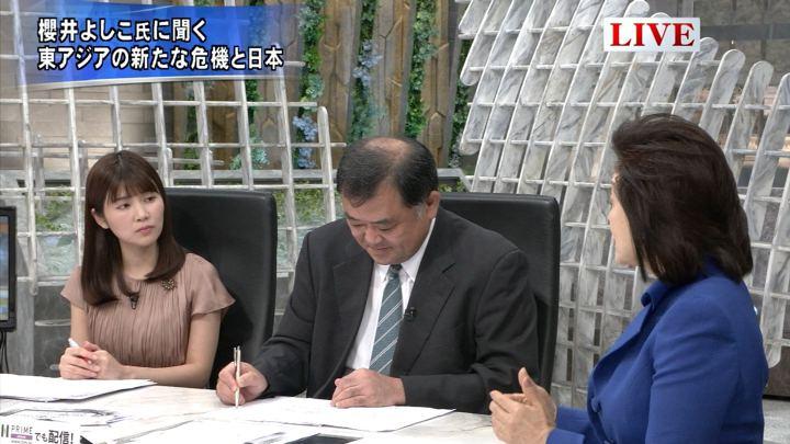 2019年08月07日竹内友佳の画像02枚目