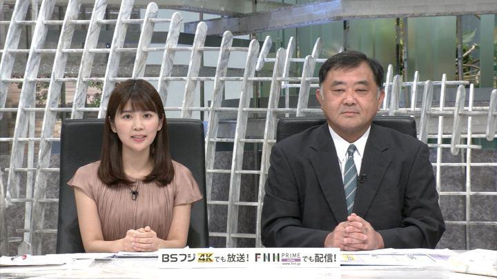 2019年08月07日竹内友佳の画像03枚目