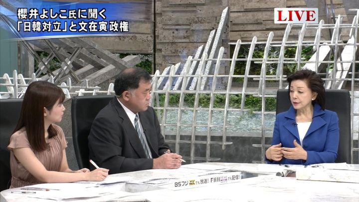 2019年08月07日竹内友佳の画像04枚目