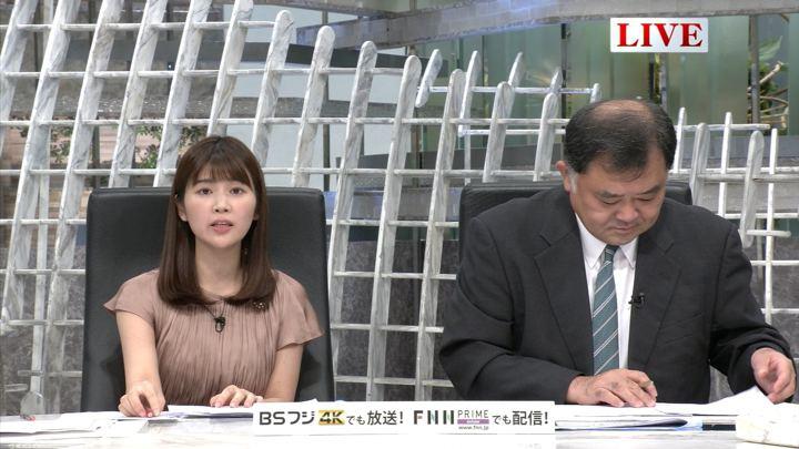2019年08月07日竹内友佳の画像05枚目