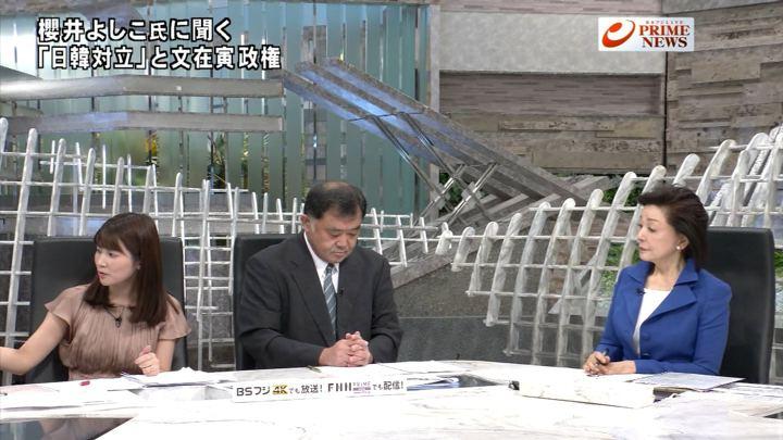 2019年08月07日竹内友佳の画像07枚目