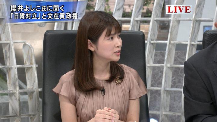 2019年08月07日竹内友佳の画像08枚目