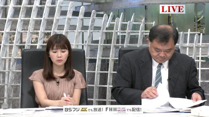 2019年08月07日竹内友佳の画像12枚目
