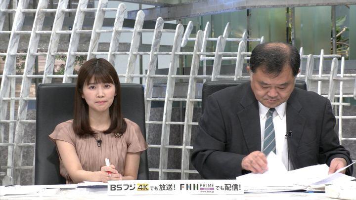 2019年08月07日竹内友佳の画像13枚目