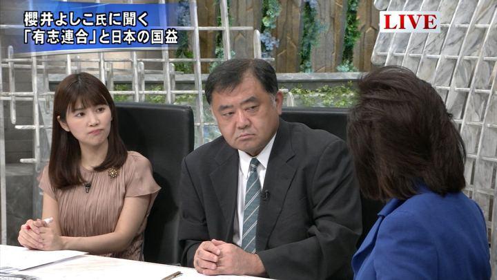 2019年08月07日竹内友佳の画像14枚目