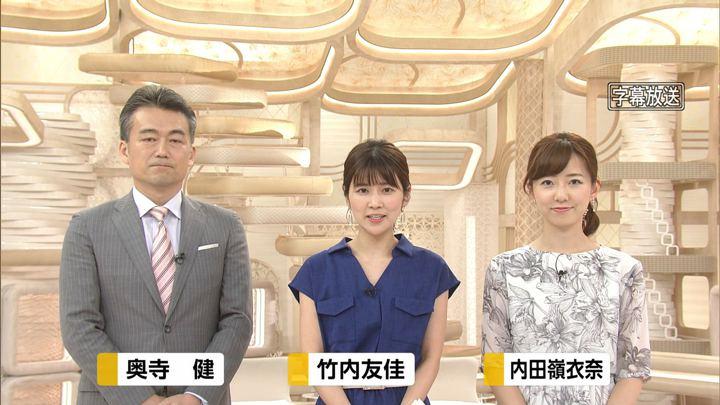 2019年08月10日竹内友佳の画像01枚目