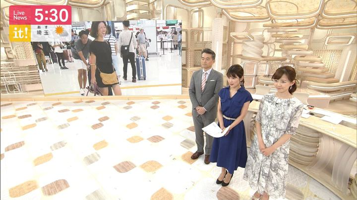 2019年08月10日竹内友佳の画像02枚目