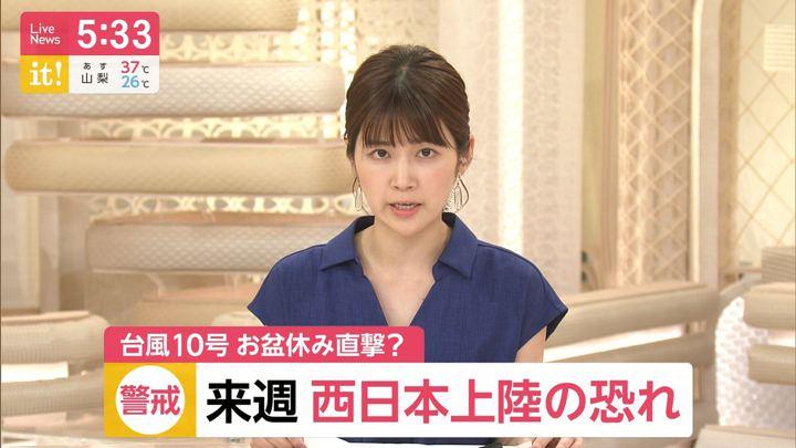2019年08月10日竹内友佳の画像04枚目