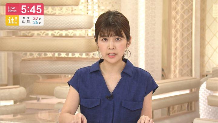 2019年08月10日竹内友佳の画像06枚目