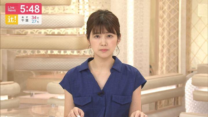 2019年08月10日竹内友佳の画像07枚目