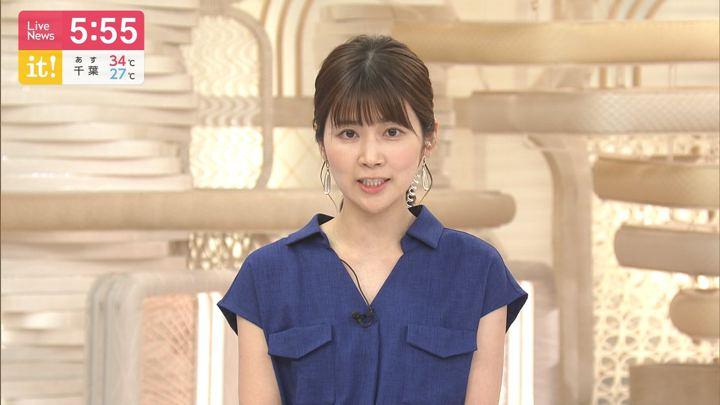 2019年08月10日竹内友佳の画像09枚目