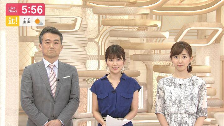 2019年08月10日竹内友佳の画像11枚目