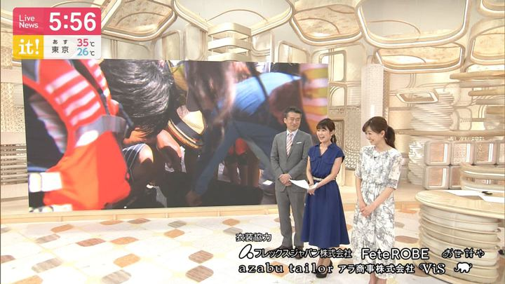 2019年08月10日竹内友佳の画像12枚目