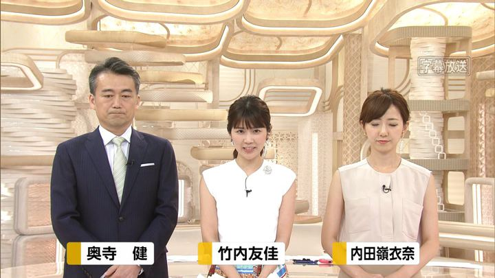 2019年08月11日竹内友佳の画像01枚目