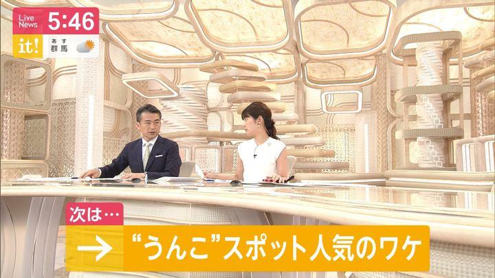 2019年08月11日竹内友佳の画像06枚目