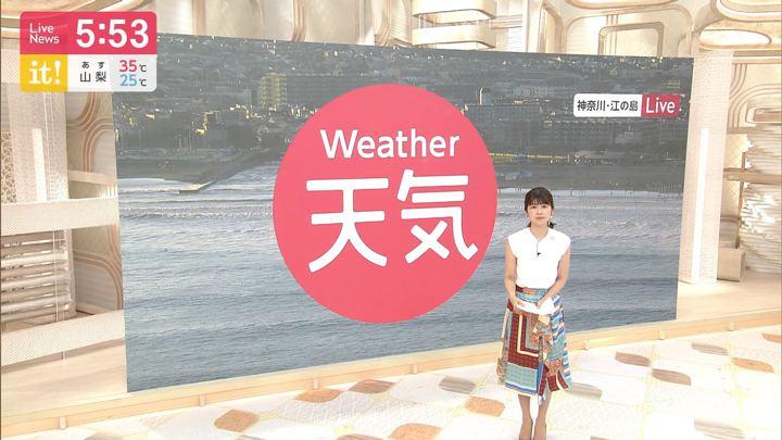 2019年08月11日竹内友佳の画像07枚目