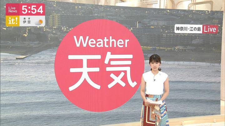 2019年08月11日竹内友佳の画像08枚目