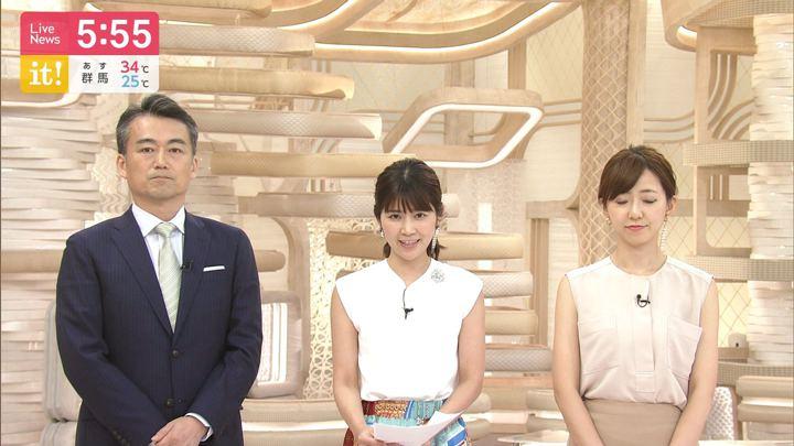 2019年08月11日竹内友佳の画像09枚目