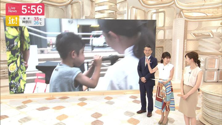 2019年08月11日竹内友佳の画像10枚目