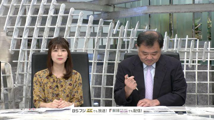 2019年08月12日竹内友佳の画像01枚目