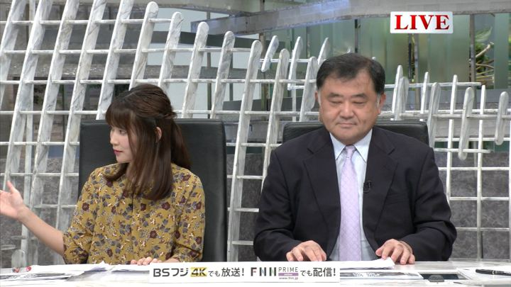 2019年08月12日竹内友佳の画像02枚目