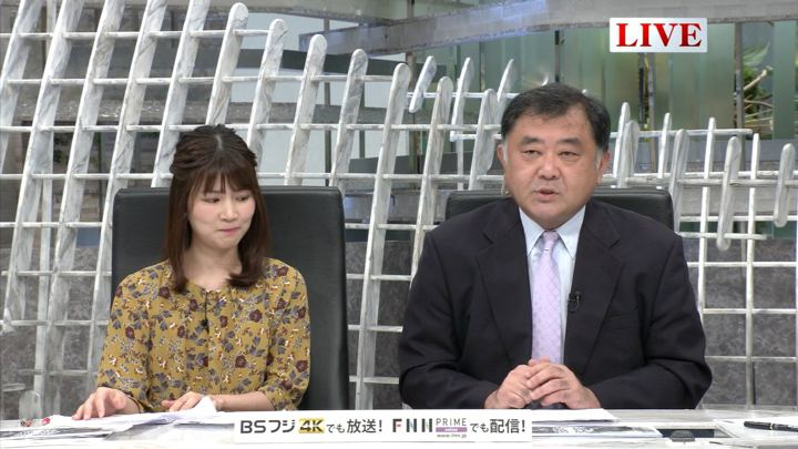2019年08月12日竹内友佳の画像03枚目