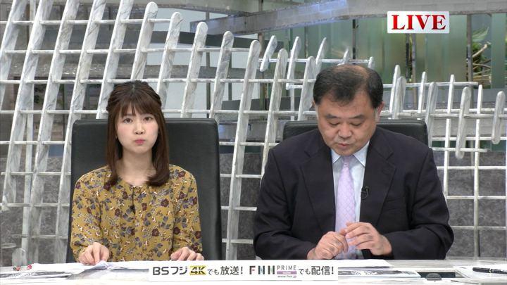2019年08月12日竹内友佳の画像04枚目