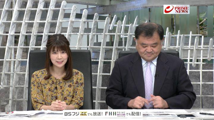 2019年08月12日竹内友佳の画像05枚目