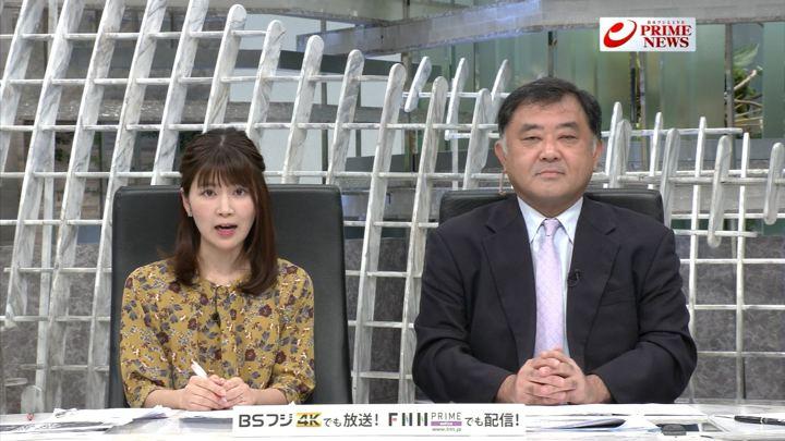 2019年08月12日竹内友佳の画像06枚目