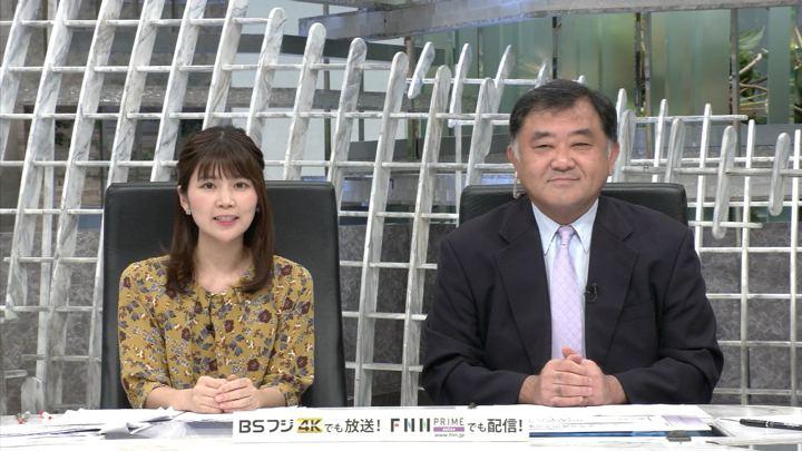 2019年08月12日竹内友佳の画像07枚目