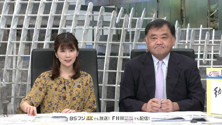 2019年08月12日竹内友佳の画像09枚目