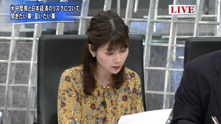 2019年08月12日竹内友佳の画像10枚目