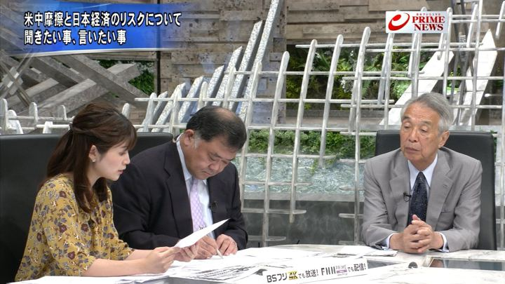 2019年08月12日竹内友佳の画像11枚目