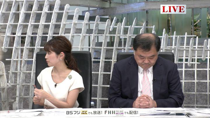 2019年08月13日竹内友佳の画像02枚目