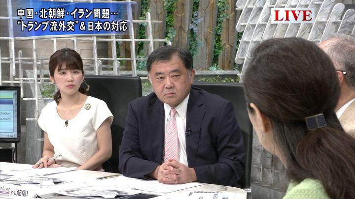 2019年08月13日竹内友佳の画像03枚目