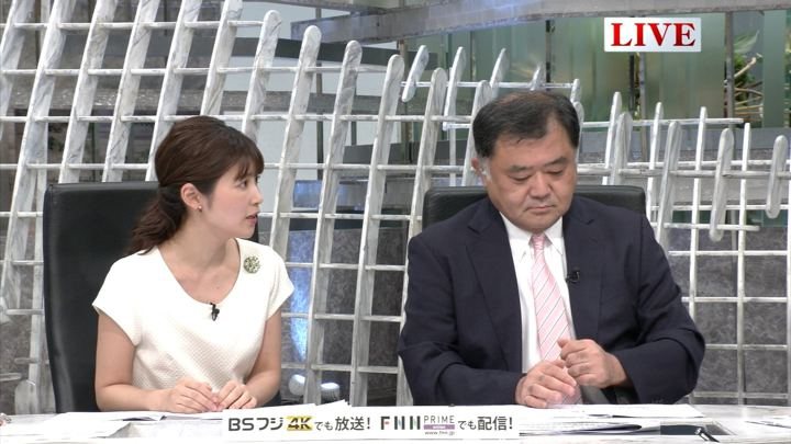 2019年08月13日竹内友佳の画像04枚目
